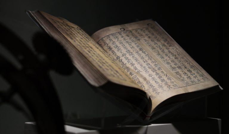 목차 : 사자성어(四字成語)를 영어로 시리즈